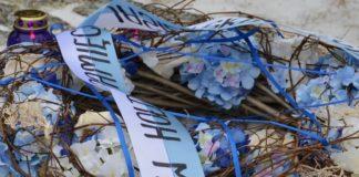 I Dzień Pamięci Społeczności Żydowskiej w Jaśle