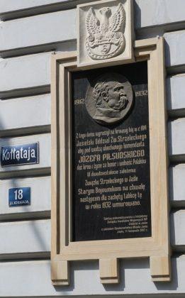 Memoriał Hubala Jasło
