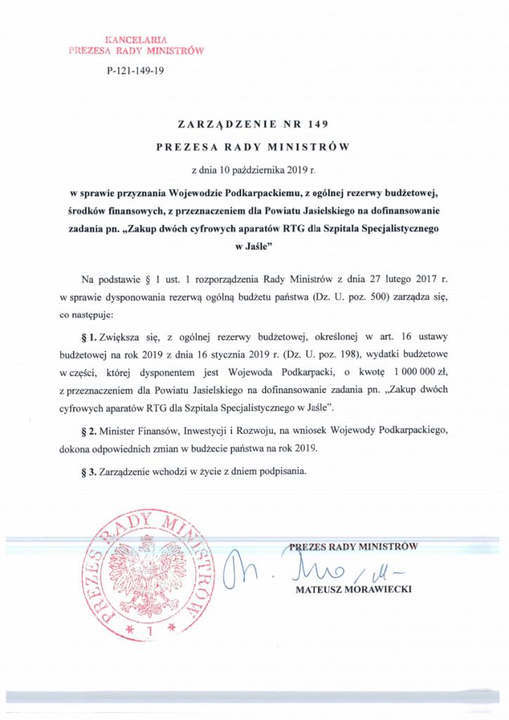 Milion złotych na zakup aparatów RTG dla jasielskiego szpitala - skan