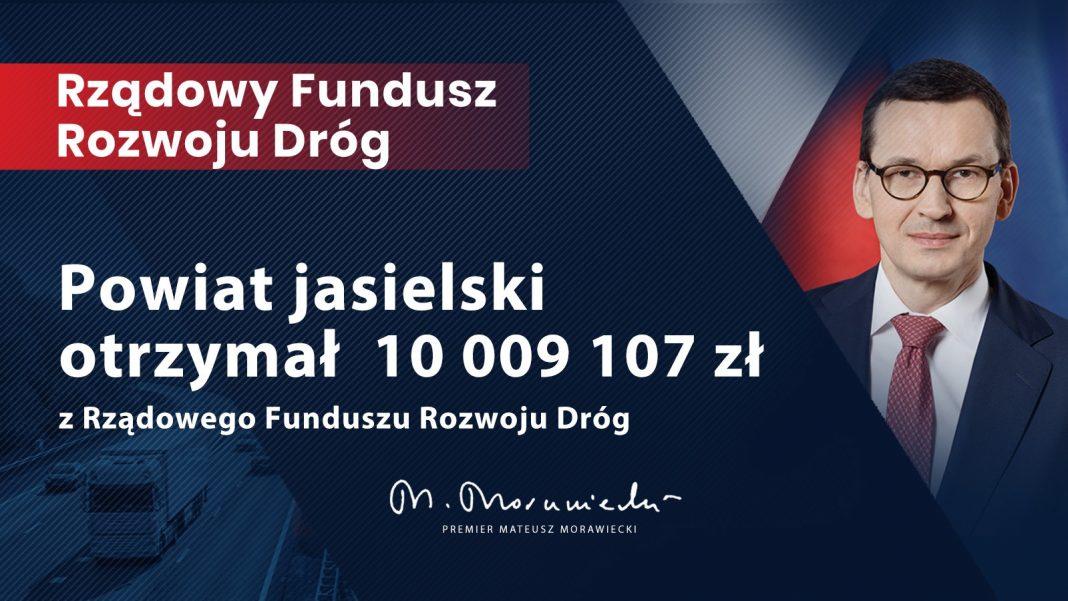 Powiat Jasielski otrzymał 10 009 107 zł w ramach Rządowego Funduszu Rozwoju Dróg